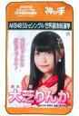 【中古】タペストリー(女性) 大芝りんか(SKE48) マル