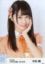 【中古】生写真(AKB48・SKE48)/アイドル/STU48 中村舞/バストアップ/STU48 2018年6月度netshop限定ランダム生写真