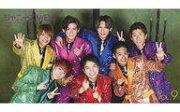 【中古】アイドル雑誌 ジャニーズWEST ファンクラブ会報 Vol.9