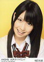 【中古】生写真(AKB48・SKE48)/アイドル/AKB48 増田有