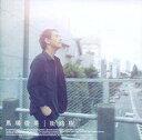 Pop JAPANizu - 【中古】邦楽CD 馬場俊英 / 街路樹[通常盤]
