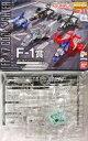 【中古】プラモデル 1/100 MG FF-X7 コアファイター クリアver. 「一番くじコラボ 機動戦士ガンダム ガンプラ」 F1賞 [2443186]