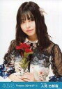 【中古】生写真(AKB48・SKE48)/アイドル/AKB48 人見古