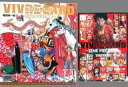 【中古】キャラカード(キャラクター) ビブルカード〜ONE PIECE図鑑〜(バインダー STARTER SET Vol.1) 「ワンピース」