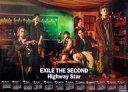 【中古】カレンダー EXILE THE SECOND 2018年度オリジナルポスタースクールカレンダー 「CD Highway Star」 先着購入特典