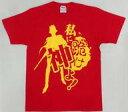 【中古】Tシャツ(キャラクター) 誕生 赤い彗星 名言Tシャ...