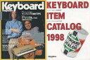 【中古】音楽雑誌 付録付)Keyboard magazine 1998年1月号 キーボードマガジン