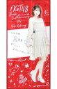 【中古】タオル 手ぬぐい(女性) 柏木由紀 BIGタオル NGT48劇場OPEN 2周年記念グッズ