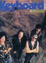 【中古】音楽雑誌 Keyboard magazine 1992年11月号 キーボードマガジン
