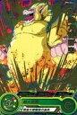 【中古】ドラゴンボールヒーローズ/P/「スーパーヒーローズスタジアム 6th season」大会参加賞 UMP-23 P : 黄金大猿悟空(箔押し)