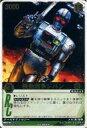 【中古】レンジャーズストライク/レア/緑/XGATHER ザ・ドラゴンタイガー XG2-089 [R] : 機動刑事ジバン