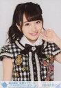 【中古】生写真(AKB48 SKE48)/アイドル/AKB48 向井地美音/バストアップ/AKB48 渡辺麻友卒業コンサート〜みんなの夢が叶いますように〜 ランダム生写真【タイムセール】