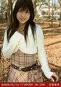 【中古】生写真(AKB48 SKE48)/アイドル/AKB48 河西智美/WINTER-05/009/AKB48×B.L.T. U-17【タイムセール】
