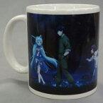 【中古】マグカップ・湯のみ(キャラクター) 集合 マグカップ 「Blu-ray planetarian〜星の人〜」 とらのあな購入特典