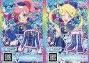 【中古】プリパラ/レア/プリチケ/トップス/シューズ/ポップ/Girl's Yell/CD「GAME PriPara Music Collection vol.6」封入特典 CD-001/CD-003 [R] : ダンシングマーチブルートップス/ダンシングマーチブルーシューズ