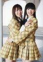 【中古】生写真(AKB48 SKE48)/アイドル/AKB48 大場美奈 武藤十夢/CD「センチメンタルトレイン」キャラアニ特典生写真