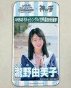 【中古】タペストリー(女性) 瀧野由美子(STU48) マル