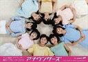 【中古】カレンダー テレビ朝日女性アナウンサー 2019年度卓上カレンダー
