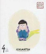 【中古】アニメBlu-ray Disc 松セレクション「四男 一松」 [初回限定版]
