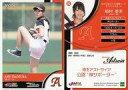 【中古】スポーツ/レギュラーカード/アストライアサポーター/2018 日本女子プロ野球リーグ オフィシャルカード 86 [レギュラーカード] : 稲村亜美