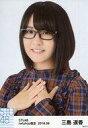 【中古】生写真(AKB48・SKE48)/アイドル/STU48 三島遥香/バストアップ/STU48 2018年9月度netshop限定ランダム生写真