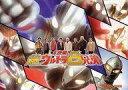 【中古】アニメムック パンフレット 大決戦! 超ウルトラ8兄弟【中古】afb