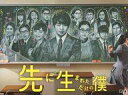 【中古】国内TVドラマBlu-ray Disc 先に生まれた...