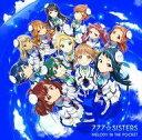【中古】アニメ系CD 777☆SISTERS / MELODY IN THE POCKET DVD付初回限定盤 【タイムセール】