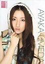 【中古】生写真(AKB48 SKE48)/アイドル/AKB48 梅田彩佳/AKB48オフィシャルショップ(原宿)限定A4サイズ生写真ポスター 第12弾