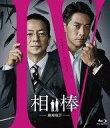 【中古】邦画Blu-ray Disc 相棒 -劇場版IV- ...