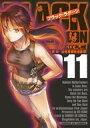 【中古】B6コミック ブラック・ラグーン(11) / 広江礼威