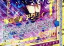 """【中古】ゼクス/OBR/黒/ゼクスオーバーブースト/EXパック 『アイドルゼクス オン ステージ「ゼクステージ 」』 E13-046 OBR : """"輝姫契騎""""アグリィ"""