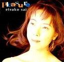 【中古】邦楽CD 彩恵津子 / Pleasure(廃盤)