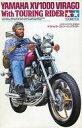【中古】プラモデル 1/12 ヤマハ ビラーゴとツーリングライダー 「オートバイシリーズ No.52」 ディスプレイモデル [1452]