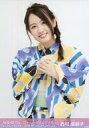 【中古】生写真(AKB48・SKE48)/アイドル/NGT48 西村菜那子/上半身/「2018.9」/AKB48グループ生写真販売会(AKB48グループトレーディング大会)会場限定生写真