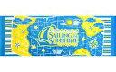【中古】タオル 手ぬぐい(キャラクター) イベントロゴ ビッグタオル 「ラブライブ サンシャイン Aqours 4th LoveLive 〜Sailing to the Sunshine〜」