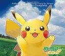 CD, DVD, 乐器 - 【中古】アニメ系CD Nintendo Switch ポケモン Let's Go! ピカチュウ・Let's Go! イーブイスーパーミュージック・コンプリート