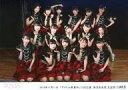 【中古】生写真(AKB48・SKE48)/アイドル/AKB48 AKB48/集合(16期研究生・ドラフト3期生)/横型・2018年11月11日 「アイドル修業中」17:00公演 勝又彩央里 生誕祭・2Lサイズ/AKB48劇場公演記念集合生写真
