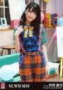 【中古】生写真(AKB48・SKE48)/アイドル/STU48 市岡愛弓/「最強ツインテール」/CD「NO WAY MAN」劇場盤特典生写真【タイムセール】