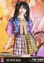 【中古】生写真(AKB48・SKE48)/アイドル/STU48 門脇実優菜/「最強ツインテール」/CD「NO WAY MAN」劇場盤特典生写真