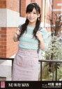 【中古】生写真(AKB48・SKE48)/アイドル/NGT48 村雲颯香/「夢へのプロセス」/CD「NO WAY MAN」劇場盤特典生写真