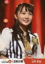 【中古】生写真(AKB48・SKE48)/アイドル/NMB48 山本彩加/ライブフォト/DVD・Blu-ray「第7回 AKB48紅白対抗歌合戦」封入特典ステージショット生写真