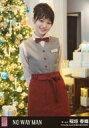 【中古】生写真(AKB48・SKE48)/アイドル/AKB48 稲垣香織/「それでも彼女は」/CD「NO WAY MAN」劇場盤特典生写真