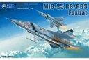 【新品】プラモデル 1/48 MiG-25 RB/RBS フォックスバット [KITKH80113]