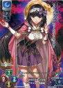 ����šۥꥻ �����С����奢/SP/����饯����/��/Ver.Fate/GrandOrder 3.0 �֡��������ѥå� LO-1317-S [SP] �� ��������/����ɱ(ʡԤ��Τ��������������)