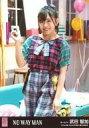 【中古】生写真(AKB48・SKE48)/アイドル/HKT48 武田智加/「最強ツインテール」/CD「NO WAY MAN」劇場盤特典生写真