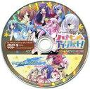 【中古】Windows7/8/10 DVDソフト TECH GIAN スーパープレリュード『ハナヒメ*アブソリュート!』スペシャルDVD-ROM