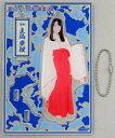 【中古】小物(女性) [単品] 立仙愛理 アクリルスタンド 「AKB48 チーム8 2019年 15000円福袋」 同梱品