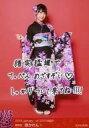 【中古】生写真(AKB48・SKE48)/アイドル/NMB48 C : 原かれん/2019 January-rd [2019福袋]【タイムセール】