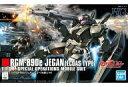 【中古】プラモデル 1/144 HGUC RGM-89De ジェガン(エコーズ仕様) 「機動戦士ガンダムUC」 [0169491]